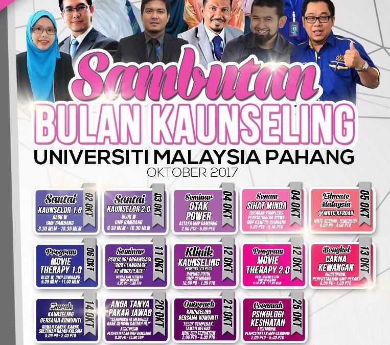Bulan Kaunseling Kebangsaan | Universiti Malaysia Pahang (UMP)