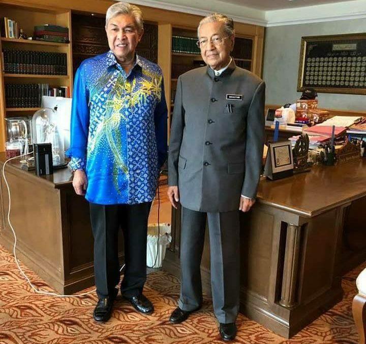 Bila Datuk Seri Zahid Bertemu Tun Mahathir